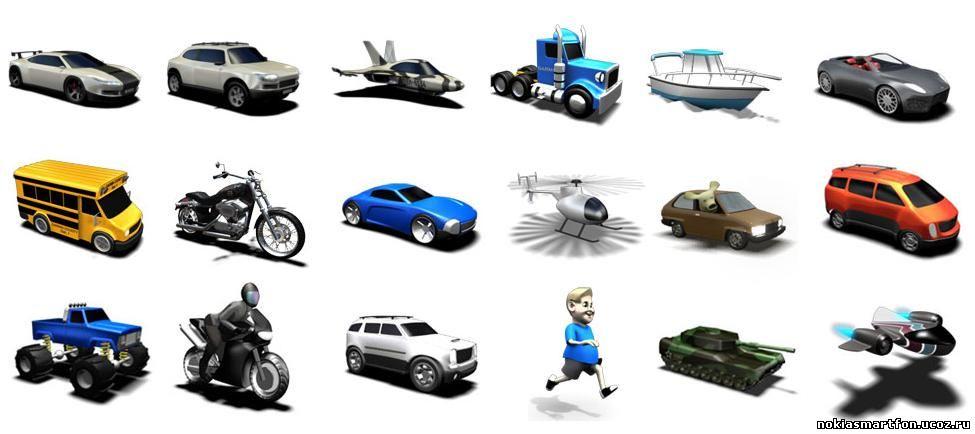 Машинки картинки детские для мальчиков цветные - bc07